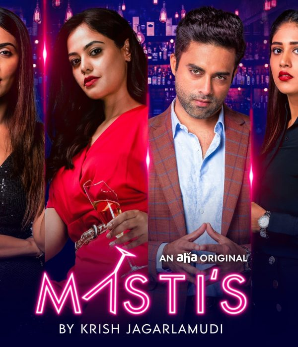 This web series has all mixed feelings and must watch for modern society